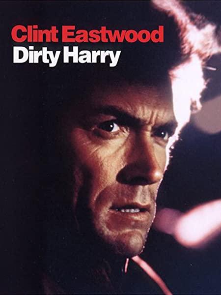 ダーティ・ハリー